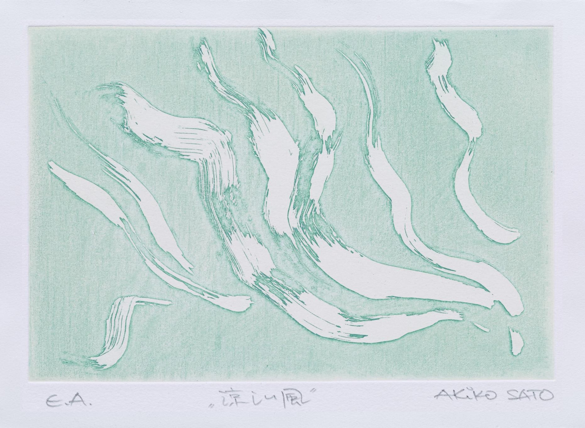 A.Satokuehler-wind1